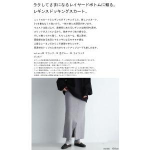 ボトムス スカート タイトスカート レディース 綿 綿100 レギンスドッキングスカート・10月9日20時〜発売。##メール便不可|antiqua|02