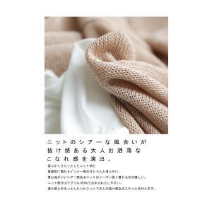 トップス 七分袖 レイヤード プルオーバー タンクトップ レイヤードシアーニット・5月16日20時〜発売。メール便不可 antiqua 09
