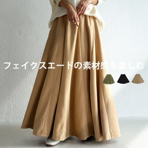 フェイクスエードスカート スカート レディース ボトムス・12月25日0時〜発売。メール便不可|antiqua