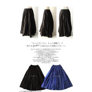 レディース ボトムス スカート 綿 ロングフレアスカート・再再販。##×メール便不可! antiqua 02