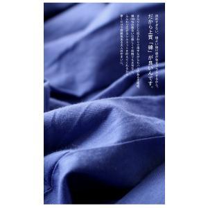 レディース ボトムス スカート 綿 ロングフレアスカート・再再販。##×メール便不可! antiqua 11