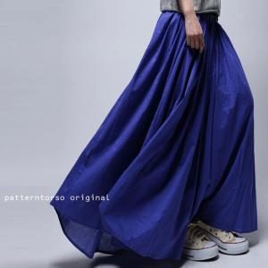 レディース ボトムス スカート 綿 ロングフレアスカート・再再販。##×メール便不可! antiqua 16