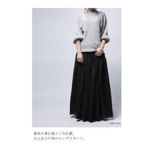 レディース ボトムス スカート 綿 ロングフレアスカート・再再販。##×メール便不可! antiqua 03