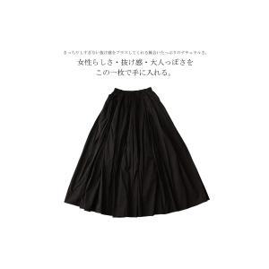 レディース ボトムス スカート 綿 ロングフレアスカート・再再販。##×メール便不可! antiqua 06