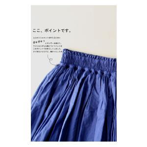 レディース ボトムス スカート 綿 ロングフレアスカート・再再販。##×メール便不可! antiqua 08