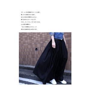 レディース ボトムス スカート 綿 ロングフレアスカート・再再販。##×メール便不可! antiqua 10