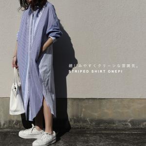 トップス シャツ レディース 長袖 綿 綿100% ストライプロングシャツ・5月29日20時〜発売。(80)メール便可|antiqua