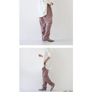 ボトムス パンツ レディース テーパード セットアップ  カラーテーパードパンツ・再販。##メール便不可|antiqua|08