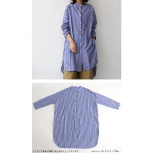 トップス シャツ レディース 長袖 オープンカラー 綿 綿100 ストライプ柄ロングシャツ・メール便不可 antiqua 06