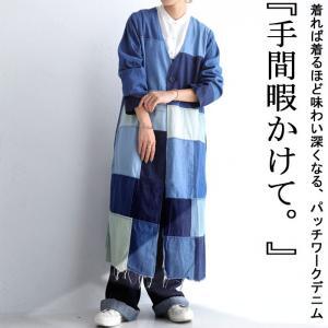 デニム 羽織り コート ジャケット ノーカラージャケット・再再販。##メール便不可|antiqua