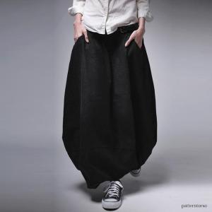 ふわ〜っと、中綿素材。ウォッシュデニムタックスカート・20時〜再再販。ロング「G」 ##メール便不可|antiqua