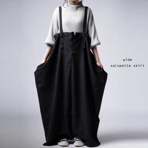 ワンピース サロペット スカート ロング サロペスカート・再販。##メール便不可 antiqua 11