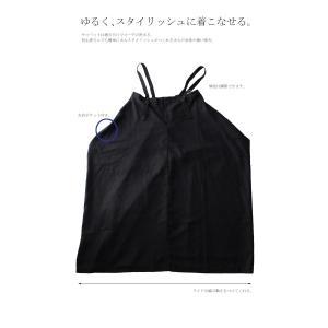 ワンピース サロペット スカート ロング サロペスカート・再販。##メール便不可 antiqua 05