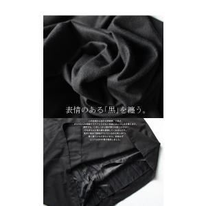 ワンピース サロペット スカート ロング サロペスカート・再販。##メール便不可 antiqua 07