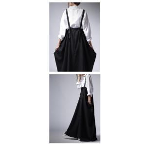 ワンピース サロペット スカート ロング サロペスカート・再販。##メール便不可 antiqua 09