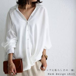 ベーシックに私らしさの一癖。前後差裾デザインドルマンシャツ・再再販。##「G」メール便不可|antiqua