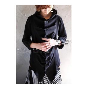 トップス 綿100% ブラウス 変形 クシュクシュデザインシャツ・再再販。##「G」メール便不可|antiqua