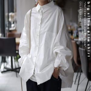 トップス シャツ 長袖 レディース 綿 綿100 ロングシャツ カットオフシャツ・##メール便不可|antiqua