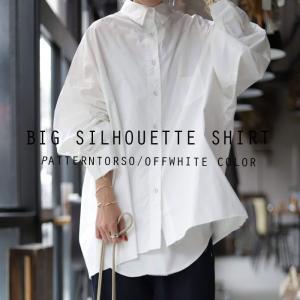 トップス シャツ 長袖 レディース 綿 綿100 ロングシャツ カットオフシャツ・##メール便不可|antiqua|10