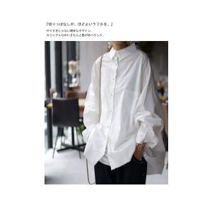 トップス シャツ 長袖 レディース 綿 綿100 ロングシャツ カットオフシャツ・##メール便不可|antiqua|04