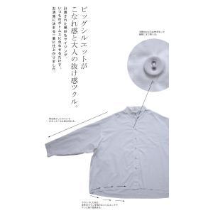 トップス シャツ 長袖 レディース 綿 綿100 ロングシャツ カットオフシャツ・##メール便不可|antiqua|05
