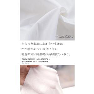 トップス シャツ 長袖 レディース 綿 綿100 ロングシャツ カットオフシャツ・##メール便不可|antiqua|07