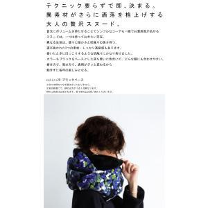 スヌード 大人 お洒落 羊毛 花柄 刺繍 異素材ボリュームスヌード##・9月4日20時〜再再販。|antiqua|02