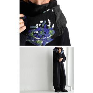 スヌード 大人 お洒落 羊毛 花柄 刺繍 異素材ボリュームスヌード##・9月4日20時〜再再販。|antiqua|04