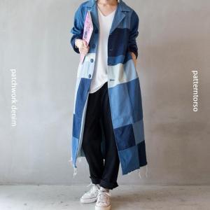 やっぱりdenimが着たいから。パッチワークロングデニム羽織・10月3日20時〜再再販。##「G」メール便不可 antiqua