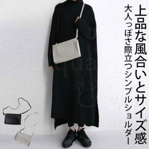 バッグ 鞄 レディース ショルダーバッグ 四角 スクエアバッグ・10月19日20時〜発売。##メール便不可|antiqua
