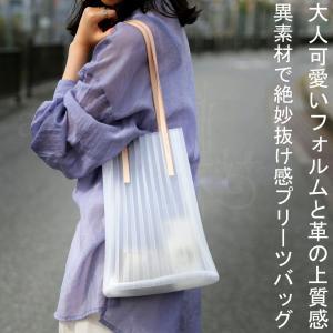 プリーツトートバッグ バッグ レディース 鞄 送料無料・6月10日0時〜発売。メール便不可 antiqua