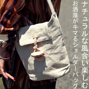 ジュートショルダーバッグ バッグ レディース 鞄 ショルダー・6月10日0時〜発売。メール便不可 antiqua