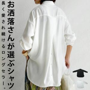 惚れ惚れする、極上のとろみシャツ。バックボタン付きシャツ・6月26日20時〜再再販。「G」##メール便不可|antiqua