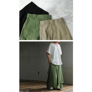 まるでスカートのような上品な佇まい。デザインワイドパンツ・1月12日20時〜再再販。##メール便不可 antiqua 03