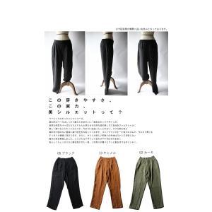 パンツ ロング テーパード シンプル 無地 タック美ラインパンツ・再再販。「G」(100)メール便可|antiqua|02