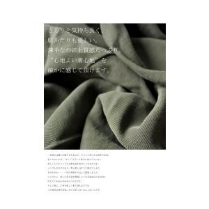 パンツ ロング テーパード シンプル 無地 タック美ラインパンツ・再再販。「G」(100)メール便可|antiqua|08