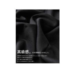 サルエルパンツ ロング オリジナル 無地 サルエルパンツ・再販。「G」##メール便不可|antiqua|07
