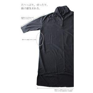 ワンピ シャツ モード シンプル 大人 otonaモードワンピ・1月19日20時〜再再販。##メール便不可|antiqua|05