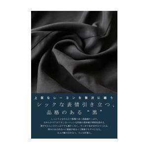 ワンピ シャツ モード シンプル 大人 otonaモードワンピ・1月19日20時〜再再販。##メール便不可|antiqua|07