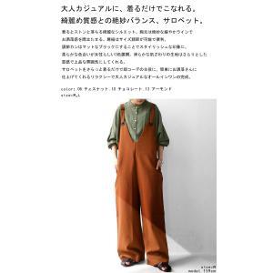 サロペ レディース オールインワン パンツ サロペット・5月23日20時〜発売。メール便不可|antiqua|02