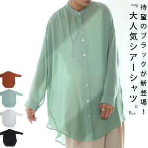 シャツ シアー レディース 長袖 シアーシャツ ロング ロングシャツ・7月30日0時〜再販。100ptメール便可|antiqua