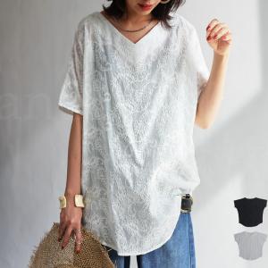 ペイズリー刺繍トップス・4月20日0時〜再再販。メール便不可 母の日|antiqua