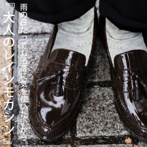 靴 シューズ レディース レイン 雨の日 履きやすい レインシューズ・7月5日0時〜再販。メール便不可|antiqua