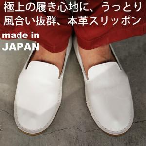 靴 スリッポン 本革 日本製 大人 極やわスリッポン・再販。##メール便不可|antiqua
