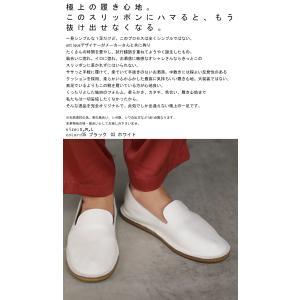 靴 スリッポン 本革 日本製 大人 極やわスリッポン・再販。##メール便不可|antiqua|02
