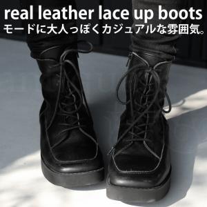 (予約:12月中旬〜12月下旬納期)本革 ブーツ 日本製 ブラック 本革スクエア厚底ブーツ・11月10日20時〜。##メール便不可|antiqua