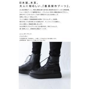 本革 ブーツ 日本製 ブラック 本革スクエア厚底ブーツ・再販。「G」##メール便不可|antiqua|02