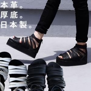 (予約:6月中旬納期)靴 シューズ サンダル 本革 日本製 レディース 厚底 プラットフォームサンダル・5月25日20時〜##メール便不可|antiqua