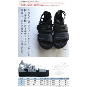 靴 シューズ サンダル 本革 日本製 レディース 厚底 プラットフォームサンダル・##メール便不可|antiqua|02