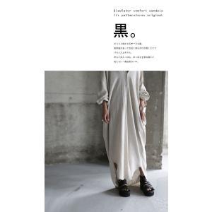 靴 シューズ サンダル 本革 日本製 レディース 厚底 プラットフォームサンダル・##メール便不可|antiqua|10